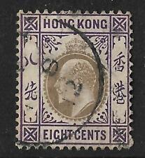 Engelde Gebieden HongKong Koning George V Michel 65-79