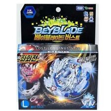 BeyBlade Burst B-66 Starter Set Lost Longinus .N.Sp Launcher Takara Tomy K-TOY
