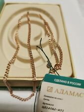 585 or 14 ct Russian Rose Gold Chain 4.23 gr. The length - 45 cm. (Diamond cut)
