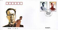 First day cover, Prc, Scott #2984-5, Li Lisan, 1999