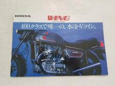HONDA WING GL400/500 Motorcycle Sales Brochure 1980s #GLSK5-107 JAPANESE TEXT