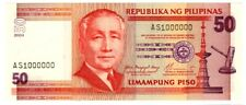 Philippines 50 pesos Solid Number AS1000000
