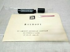 Ruby rod for laser 3.5 mm x 45 mm original Soviet 1980x original box manual