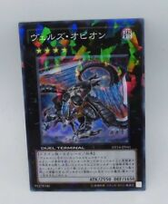 """/""""Ophion Colonie du Mal/"""" DT07-EN091 ANGLAISE//DUEL TERMINAL Yu-Gi-Oh"""