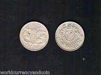YEMEN ARAB REPUBLIC 1 RIAL KM Y42 1985 COAT OF ARMS CURRENCY MONEY COIN
