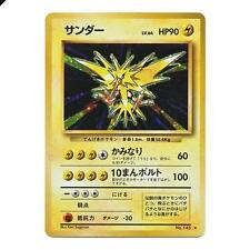 Base Set Pokémon Individual Cards in Japanese