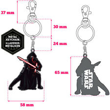 Star Wars Kylo Ren Metal Key Ring