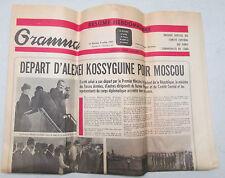 Vintage Newspaper Cuba Gramma 1967 Expo 67 Montreal Canada