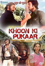 KHOON KI PUKAAR (1978) VINOD KHANNA, SHABANA AZMI - BOLLYWOOD DVD