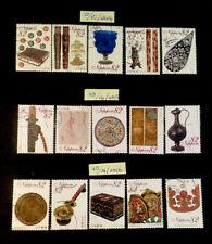 Used Japanese Postage Stamps, Shosoin Treasure, Series #1-3 正倉院��物 15