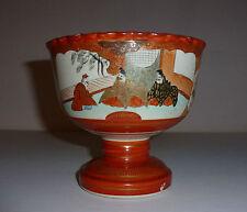 Japanese Early 20thC Kutani Sake Cup Rinsing Bowl Gold Fish & Landscape