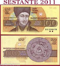 BULGARIA   -    100 LEVA 1993   -    P 102b   -    FDS / UNC
