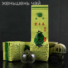 250g High Cost-effective Natural Oolong Ginseng Tea Slimming Beauty Oolong Tea