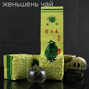 Oolong Tea 250g High Cost-effective American Ginseng Tea Slimming Beauty Tea