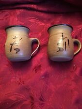 2 X Pottery Mugs Height: 9cm Width Of Top 7.5 cm
