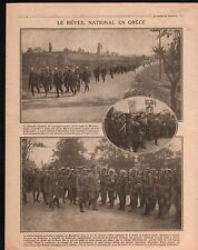 WWI Poilus Greece Soldiers Monastir Macedonia Bulgaria War 1916 ILLUSTRATION