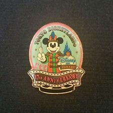 Japan Tokyo Disney TDL 17th Anniversary Parade Marching Band Mickey Pin