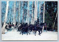 RUSSIAN TROIKA Winter Carriage RUSSIA Intourist Soviet USSR Postcard
