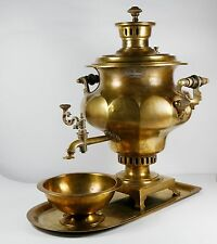 ANTIQUE IMPERIAL RUSSIAN TOMBAK BRONZE SAMOVAR TULA BATASHOV BROTHERS Pre-1890