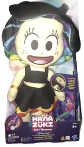 Hanazuki: Full Of Treasures Light-Up Plush - New - Hasbro