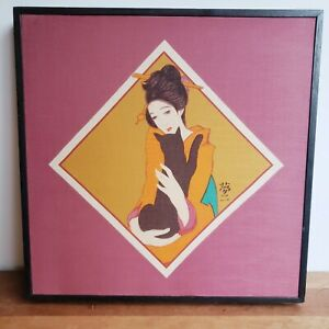 Framed Japanese silk print pencil details sad geisha and cat signed and numbered