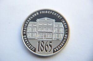 "2 Hryvni ""150 Years Odesa Illia Mechnikov National University"" 2015 coin KM# 764"