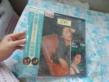 "a941981 Teresa Teng Picture Disc Lp 鄧麗君 小城故事 291 Japan Love Songs 6 Free 3"" CD"