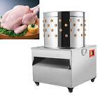 60CM Chicken Plucker Plucking Machine 240R/Min 2200W Plucker Poultry Plucker