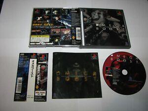 Omega Boost Playstation PS1 Japan import + spine card US Seller