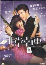 My Lucky Star DVD Zhang Ziyi Wang Leehom NEW English Subtitles Comedy R3