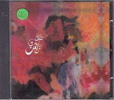 THE TRIP CD SAME PROG JOE VESCOVI