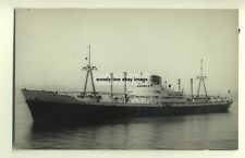 rk0820 - Turkish Cargo Ship - Safina-E-Rehmet , built 1958 - photo