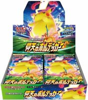 Pokemon Card Shocking Volt Tackle Booster Box S4 Japanese Shield game animation