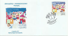 Greece 2017 -Personalized-Fdc with self adhesive stamp from booklet-unofficial-3