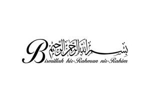 Bismillah Islamic Wall Stickers Wall Art Quote Murals Calligraphy UK Decor 84rd