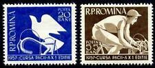 Romania 1957 Mi 1643-44 ** Sport Cycling Bicycle Rower Peac Taube Pigeon Gołąb