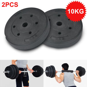 Weight Plates Set Free Dumbell Vinyl 1 inch Barbell Standard 10kg Gym Barbell
