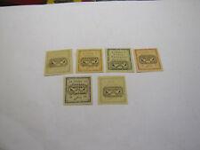1902 Persanes Black Overprint ' Provisiore 1319 ' Imperforate Full Set MINT