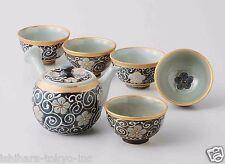 [Value] Hasami Porcelain : KIKYO - Japanese Kyusu Tea pot & 5 tea cup Set w Box
