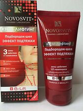 Novosvit Lifting cream chin-neck effect suspenders  50 ml