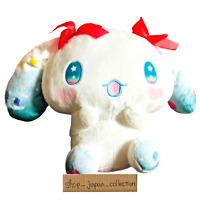 Cinnamoroll Big Plush Doll 35cm 13.77in Cream Soda SANRIO Limited Doll Stuff Toy