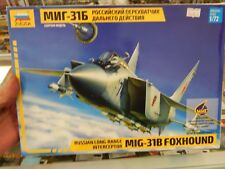 Zvezda 1/72 Russian MIG 31b Foxhound