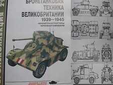 SINGLE! British WW2 Armored Cars and Personnel Carriers. Reference Issue.