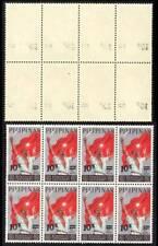 Philippines Errors - 1972 Andres Bonifacio Centenary, Black Offset, B/8, MNH OG