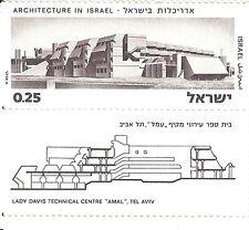 Mint Israel Stamp #544 1974 Lady Davis Technical Center