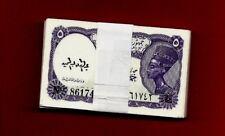 Egypt 100 bill / 5 piaster UNC SING BY ABDUL KADER. ABDUL MAGIED