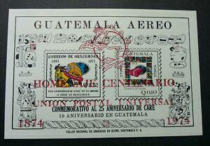 *FREE SHIP Guatemala UPU 1974 (miniature sheet) MNH *imperf