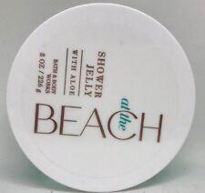 1 BATH & BODY WORKS AT THE BEACH SHOWER JELLY TUB GEL WASH 8OZ LARGE WITH ALOE