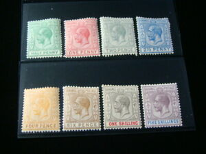 Bahamas Scott #49-55 Short Set Mint Never Hinged