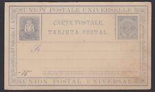 El Salvador 1882. Post Card H&G 2, Mint